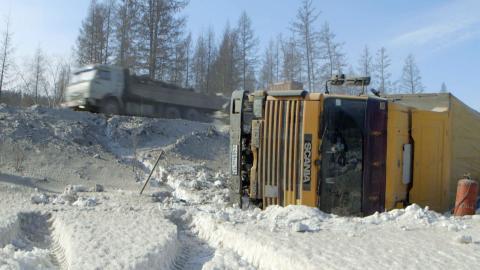 {S}01.{E}04: Russlands härteste Trucker-Route