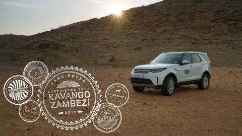 Land Rover Experience Tour 2019