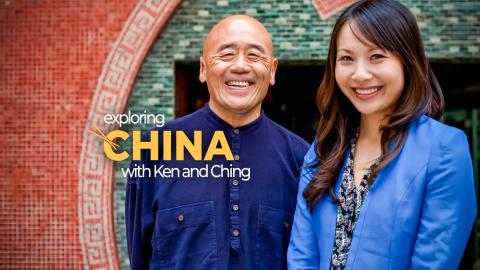 Exploring China With Ken And Ching